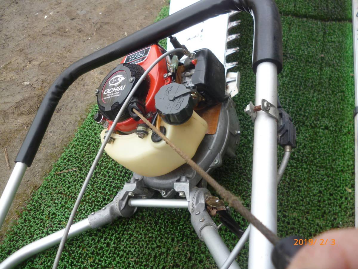 オチアイ 落合 OCHIAI 茶刈機 EVA-1200 2型 浅番刈機 お茶摘み エンジンバリカン カワサキ TF24 _画像10