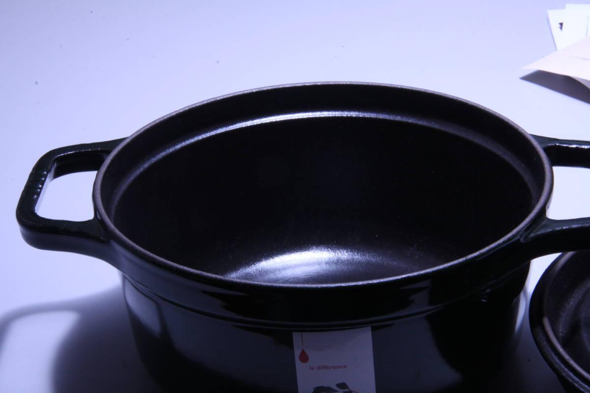 staub (ストウブ) 22cmココットロンド日本正規代理店品  ココット/両手鍋/ラウンド Round cocotte 直径22cm グリーン_画像4