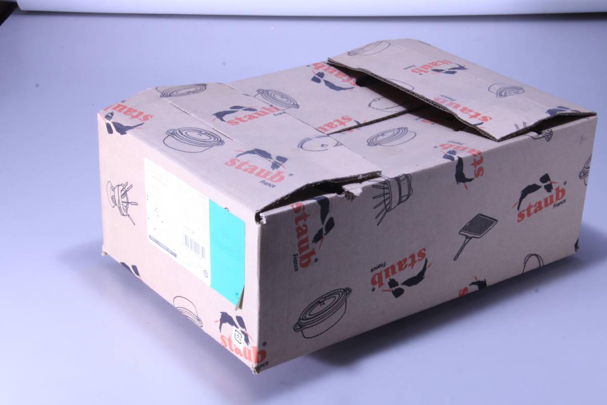 staub (ストウブ) 22cmココットロンド日本正規代理店品  ココット/両手鍋/ラウンド Round cocotte 直径22cm グリーン_画像2