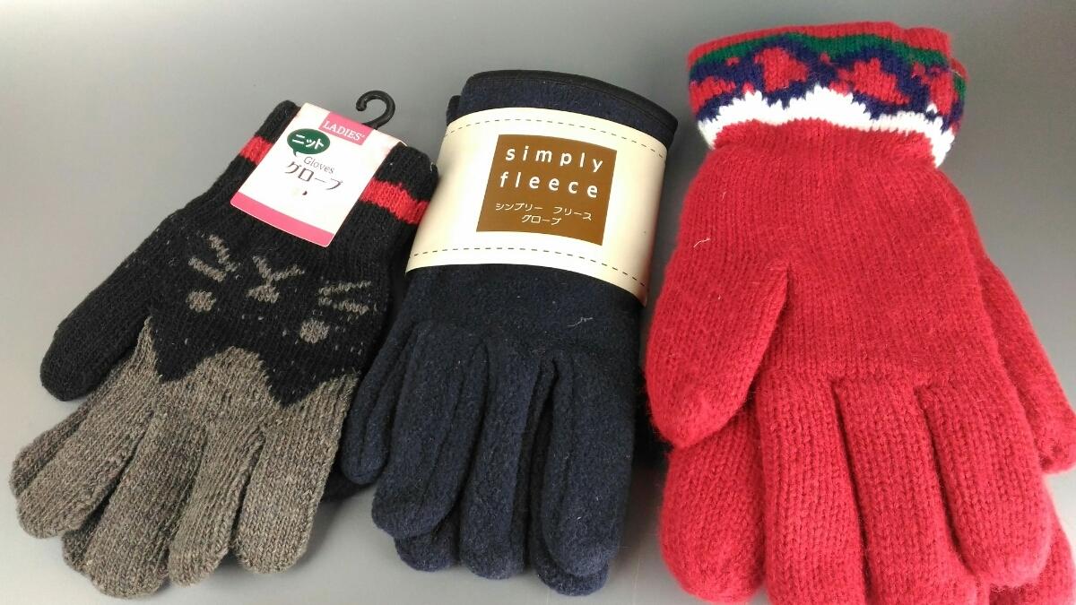 手袋セット レディース 防寒 寒さ対策 小物 ファッション 売り切り 在庫処分 お得□57_画像1