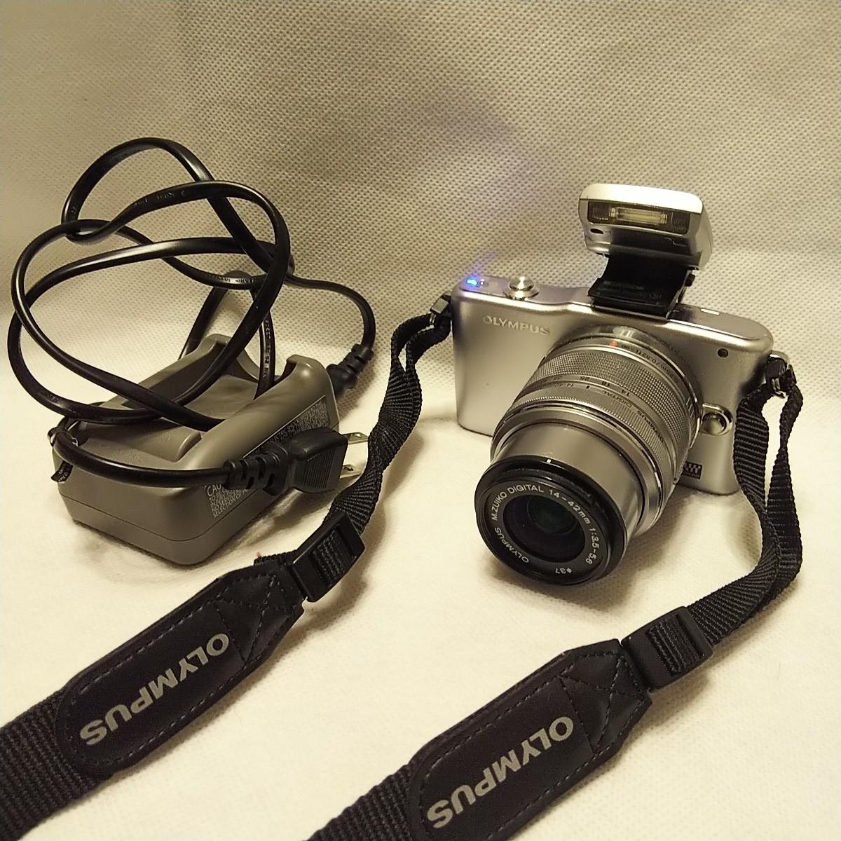 オリンパス E-PM1 デジタル一眼 レンズ フラッシュ付き FL-LM1 M.ZUIKO 14-42mm 1:3.5-5.6 π37mm ズームレンズキット YOKO-63 完動品 美品