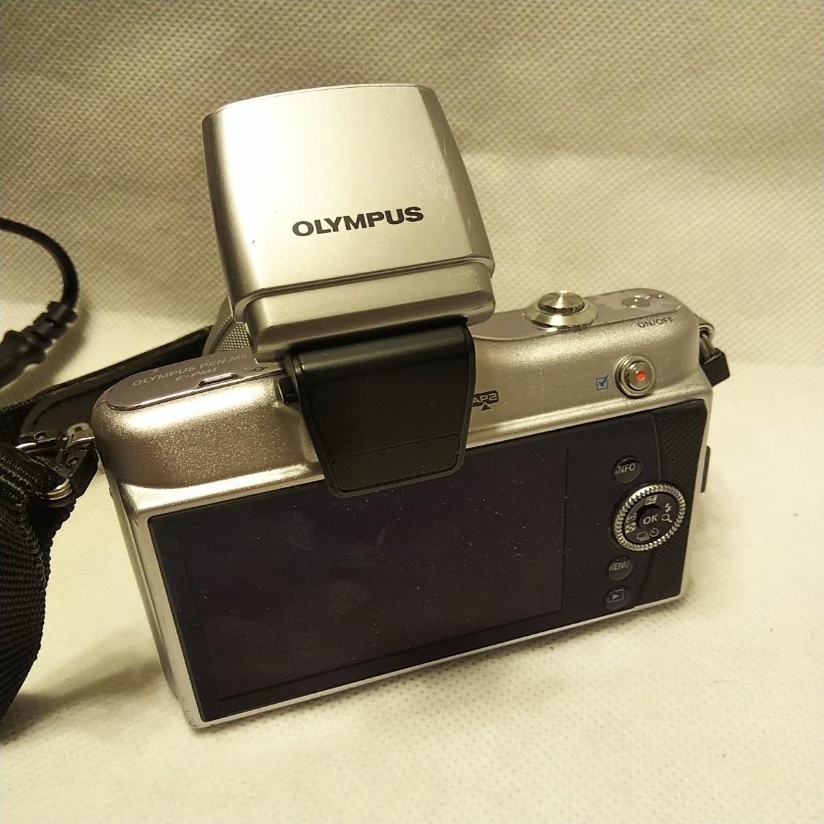 オリンパス E-PM1 デジタル一眼 レンズ フラッシュ付き FL-LM1 M.ZUIKO 14-42mm 1:3.5-5.6 π37mm ズームレンズキット YOKO-63 完動品 美品_画像3