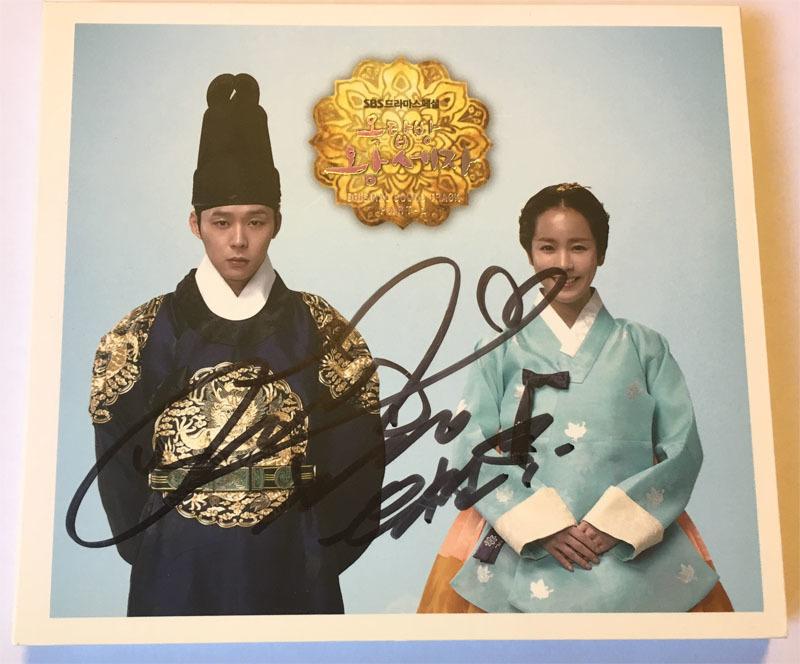 JYJ【ユチョン】直筆サイン入り★屋根部屋の皇太子OST