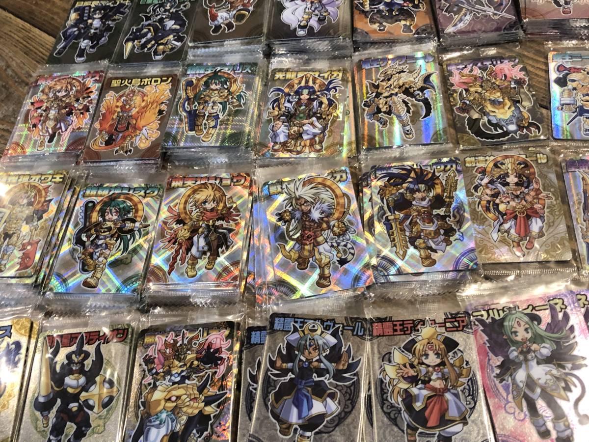 【未開封】大量まとめ売り!400枚以上 全てレア 神羅万象チョコ カード レア ホログラム シルバー SP 第1章 第2章 レアカードのみ _画像5