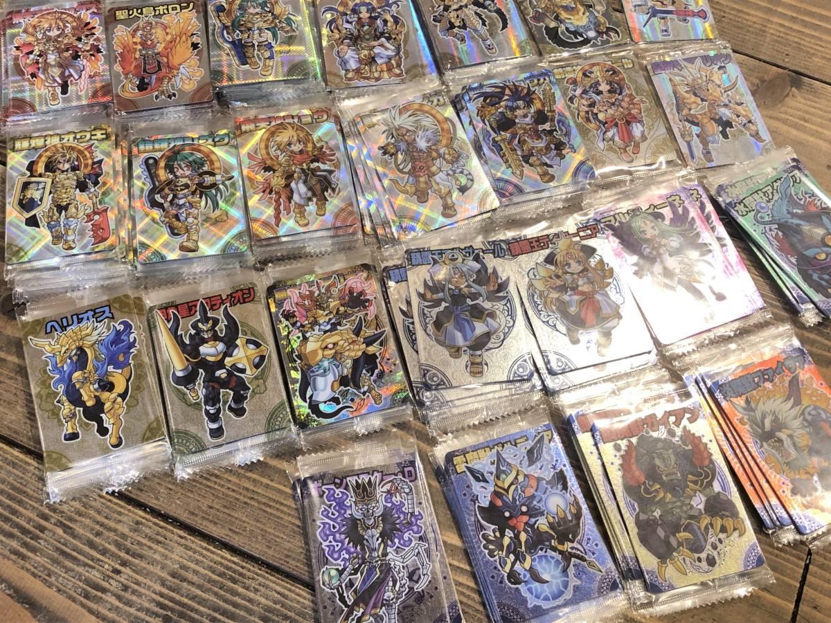 【未開封】大量まとめ売り!400枚以上 全てレア 神羅万象チョコ カード レア ホログラム シルバー SP 第1章 第2章 レアカードのみ _画像4