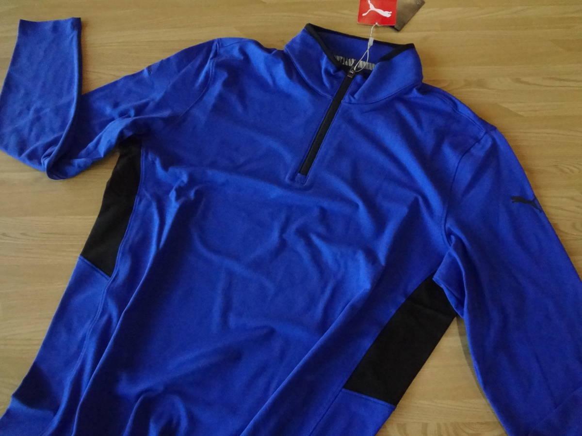 ☆☆Rファウラー 【ブルー S】 PUMA Rotation 1/4zip コブラ特注刺繍入り プルオーバー ドライセル プーマ 新品_画像1