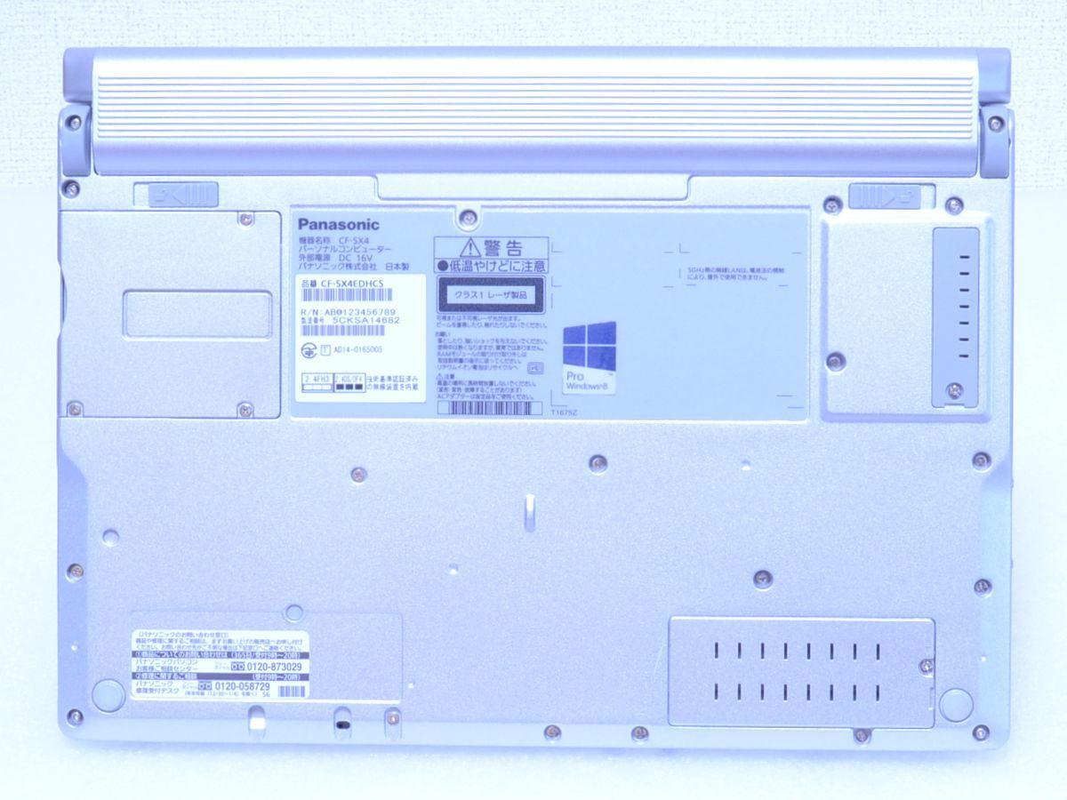 【超ハイスペックPC】Panasonic Let's note CF-SX4★Core i5★DDR3L 8GB★新品SSD512GB★DVDスーパーマルチ Bluetooth Win10 管理番号A0155_画像9
