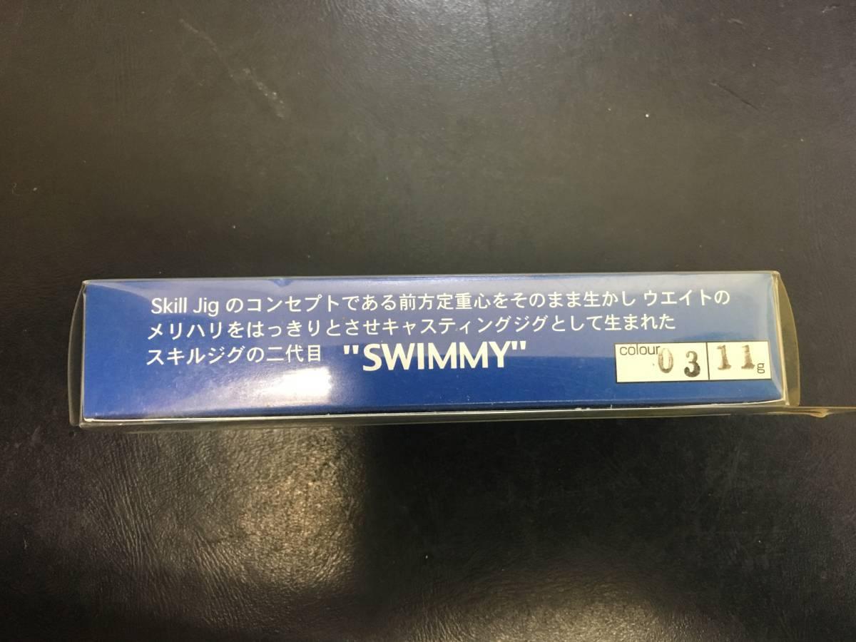 Mg クラフト スイミー 11g 新品未開封品 Mg-CRAFT SWIMMY スキルジグ _画像4
