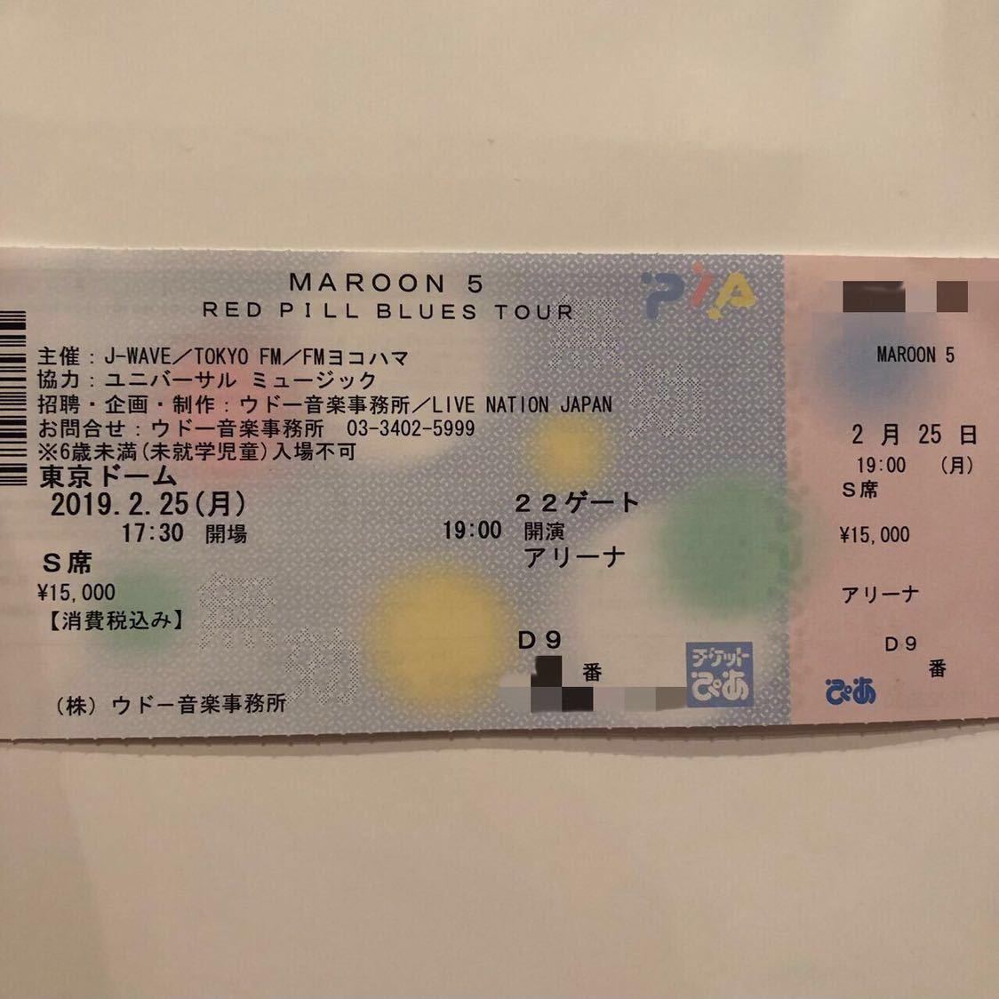 MAROON 5 RED PILL BLUES TOUR マルーン5 2/25 東京ドーム S席 チケット アリーナ D9