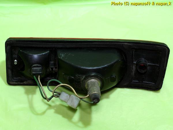 ★即決★ ダイハツ ハイゼット S65 フロントウインカー かな? 適合車種不明、旧車あつかいかな? IKI 3147_画像2