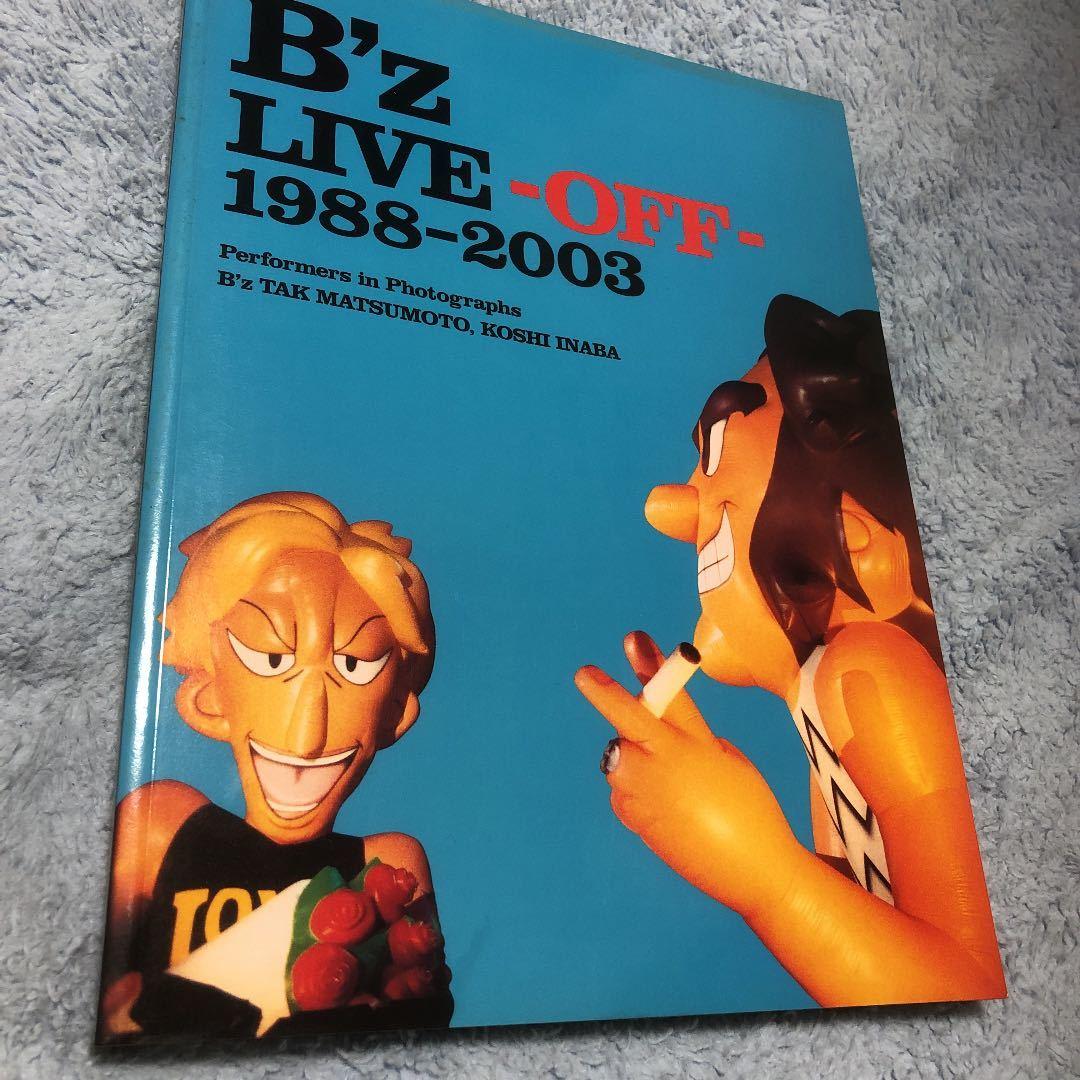 写真集 パンフレット B'z セット 稲葉浩志