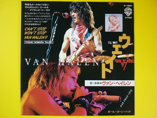 EP◆ヴァン・ヘイレン/ウェイト/ガール・ゴーン・バッド◆I'LL WAIT Van Halen,デイヴィッド・リー・ロス,David Lee Roth,レコード_画像1