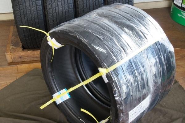 ジャンク品 ブリヂストン REGNO レグノ GR-XT 235/45R17 2本セット 送料 全国一律 宮城県 名取市~_この様に梱包して発送致します