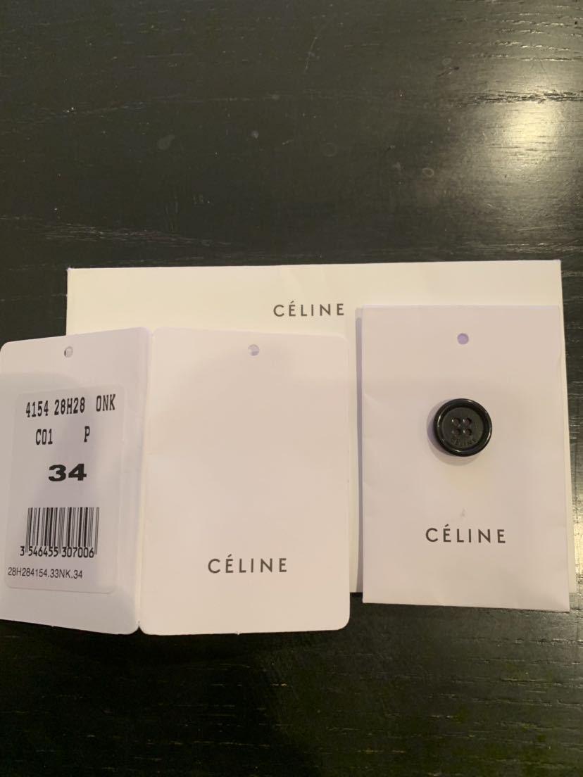 CELINE セリーヌ クロンビー コート フィービー 34 ネイビー 紺 ジャケット ブルゾン レザー 美品_画像8