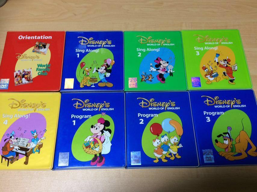 ディズニー ワールドオブイングリッシュ Disney's WORLD OF ENGLISH