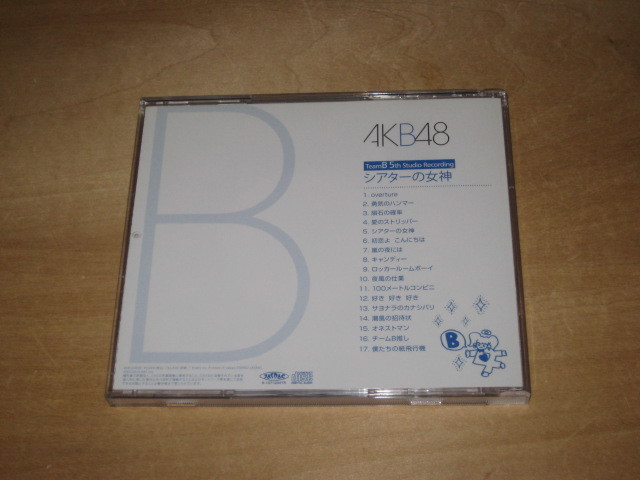 AKB48 TeamB 5th studio Recording シアターの女神 CD _画像2
