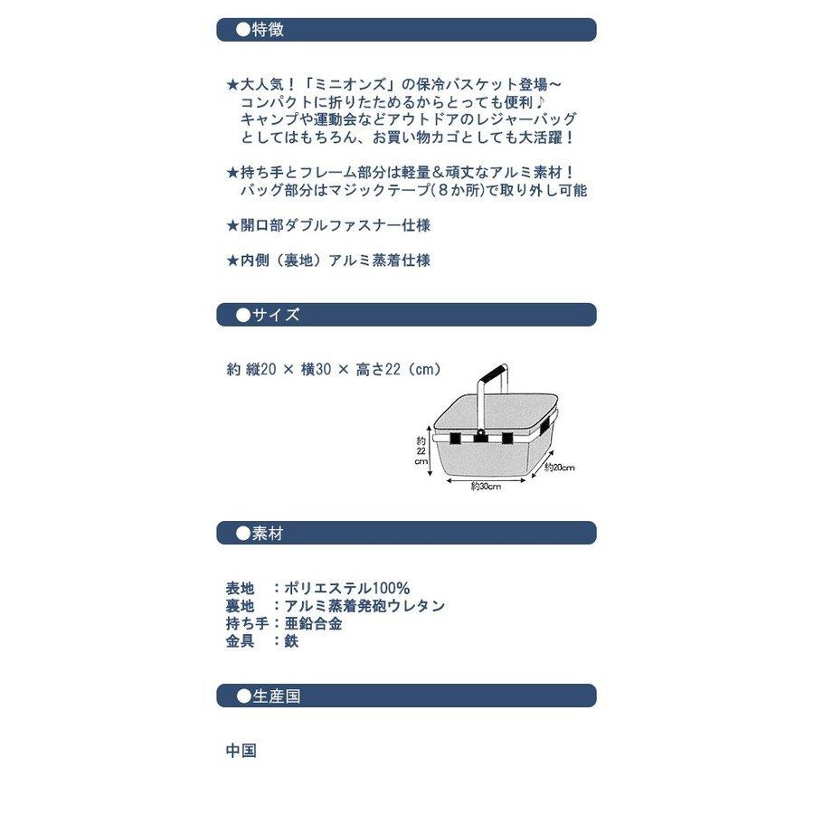 ★新品 未使用★ミニオンズ minions★保冷マルチバスケット ② アミューズメント/ゲームセンター/UFOキャッチャー_画像8