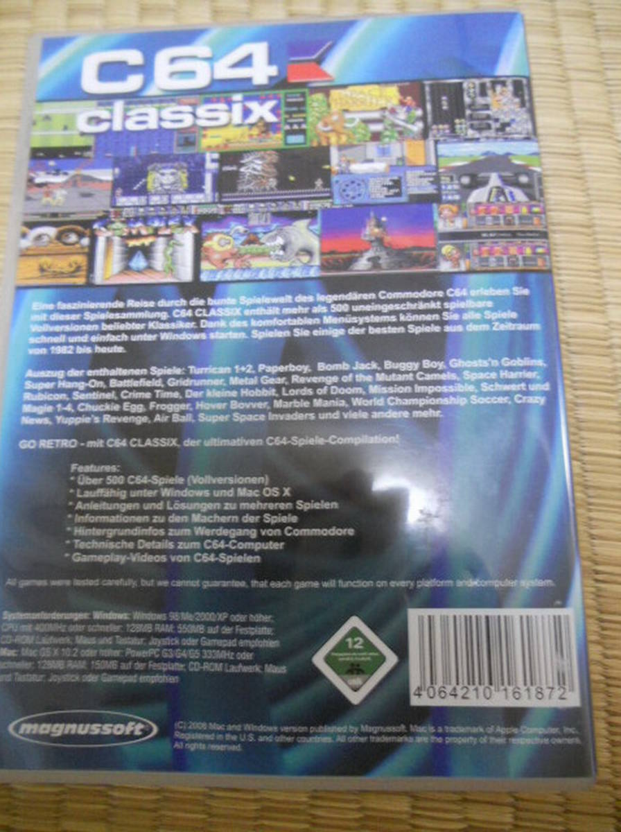 C64 ClassiX コモドール64ゲーム集_画像3