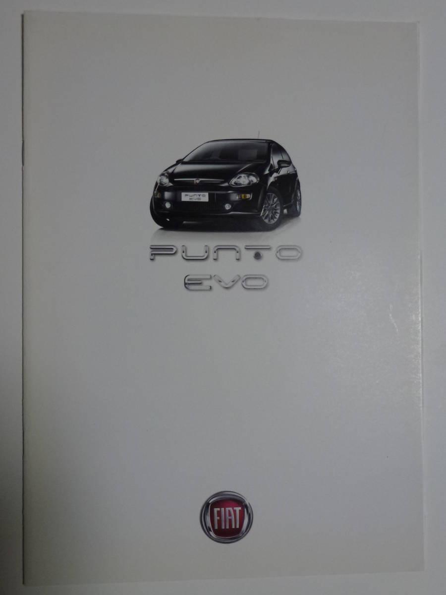 <送料込> FIATフィアット PUNTO EVO プント _画像1