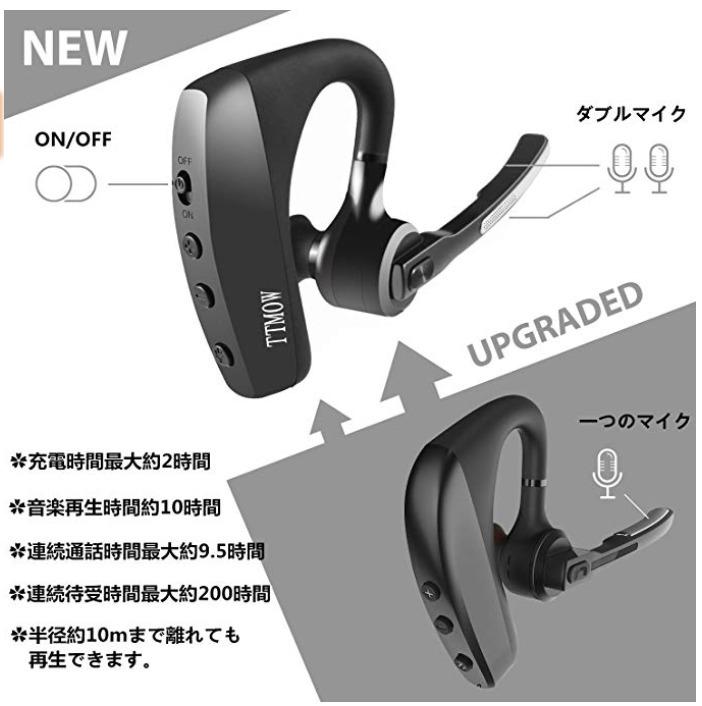 ノイズキャンセリング搭載 Bluetooth4.2 ヘッドセット 両耳対応 高音質 ハンズフリー イヤホン 防汗防滴 9.5時間連続通話 10時間音楽再生