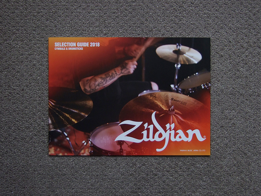 【カタログのみ】Zildjian 2018 SELECTION GUIDE CYMBALS & DRUMSTICKS 検 YAMAHA ジルジャン ドラム シンバル ドラムスティック_画像1
