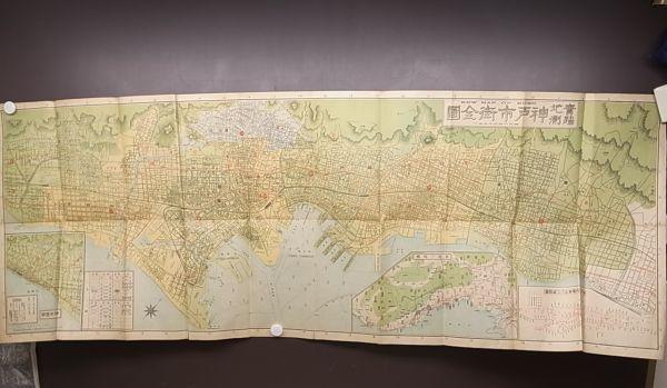 Kobe city street all map Showa era 7 year map *. earth history ... Yahoo Earth Map on ibm earth maps, bing earth maps, nasa earth maps, google earth maps,