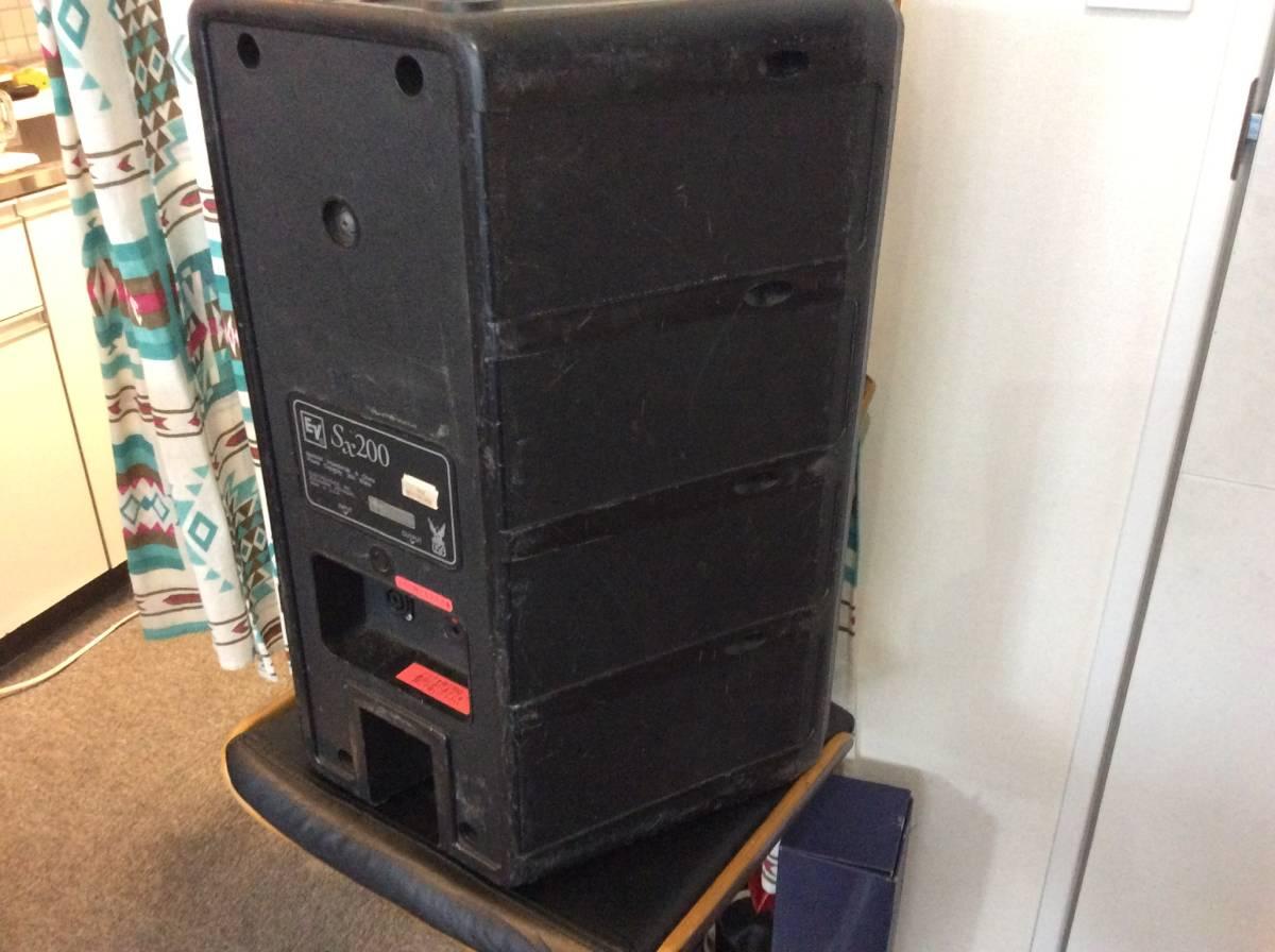 ♪送料無料 エレクトロボイス EV SX200 モニタースピーカー 8オーム 300ワット 定番 難あり♪_画像6