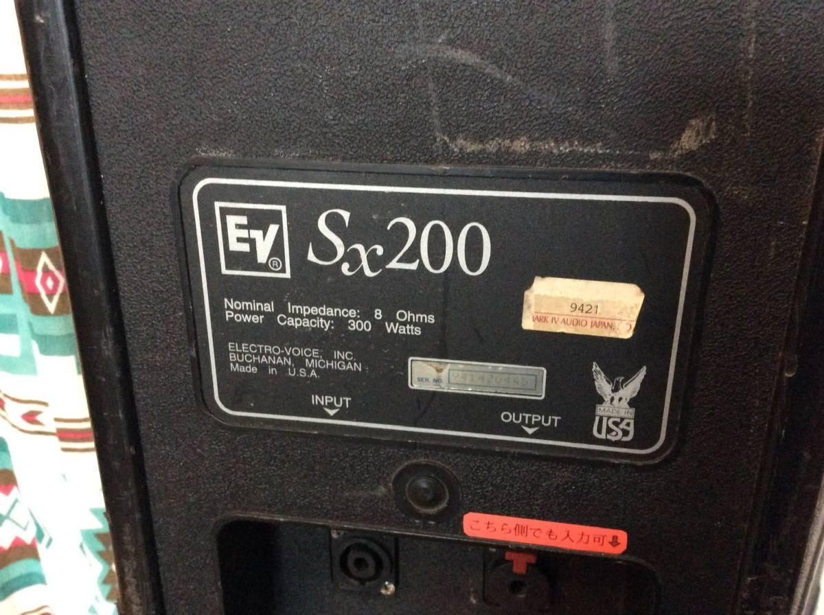 ♪送料無料 エレクトロボイス EV SX200 モニタースピーカー 8オーム 300ワット 定番 難あり♪_画像3