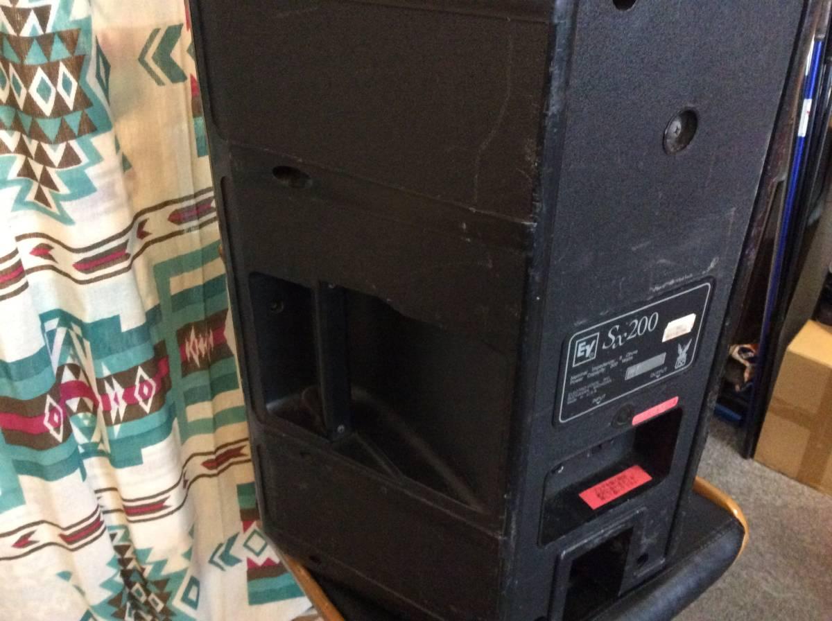 ♪送料無料 エレクトロボイス EV SX200 モニタースピーカー 8オーム 300ワット 定番 難あり♪_画像7