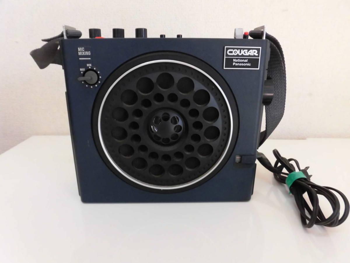 National Panasonic クーガー 3バンドラジオ RF-888 COUGAR ジャンク扱いで!