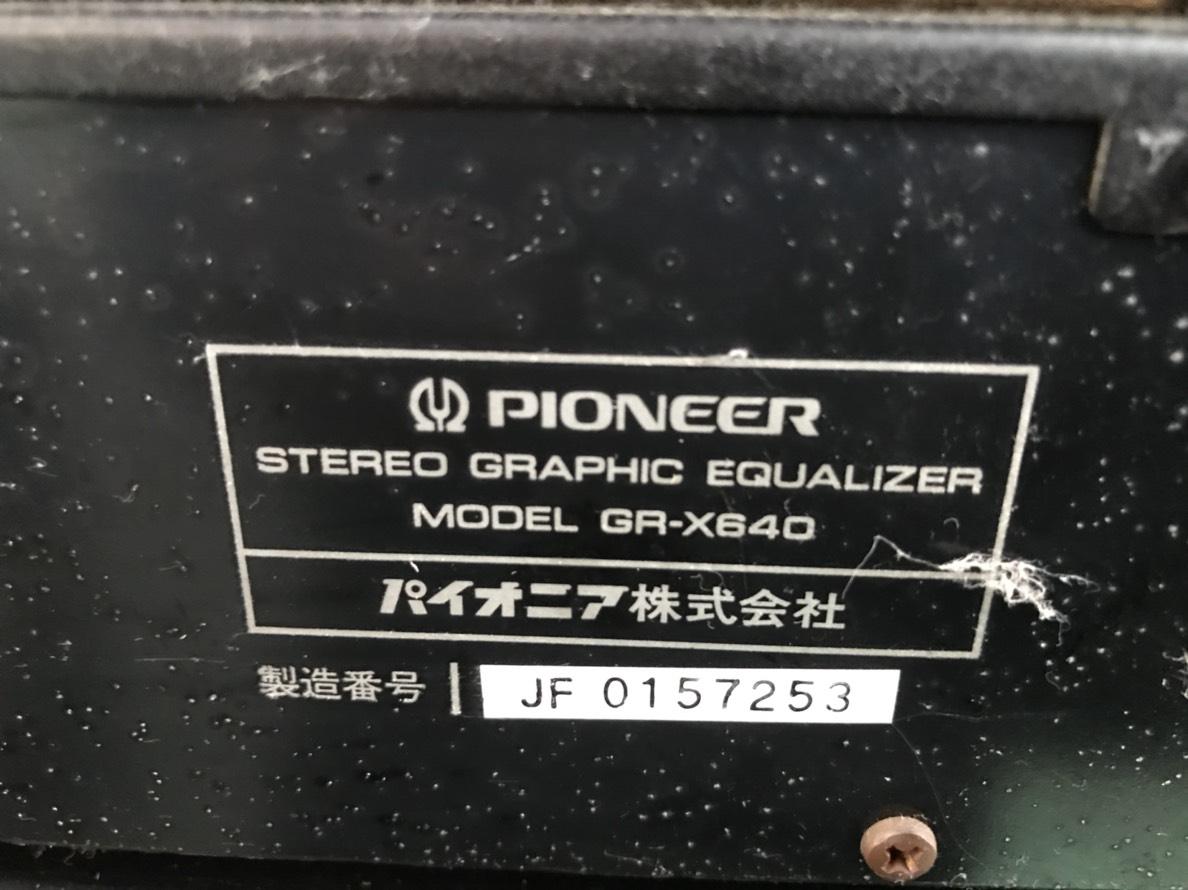 PIONEER パイオニア private X-A5 システムコンポ 通電OKジャンク_画像6