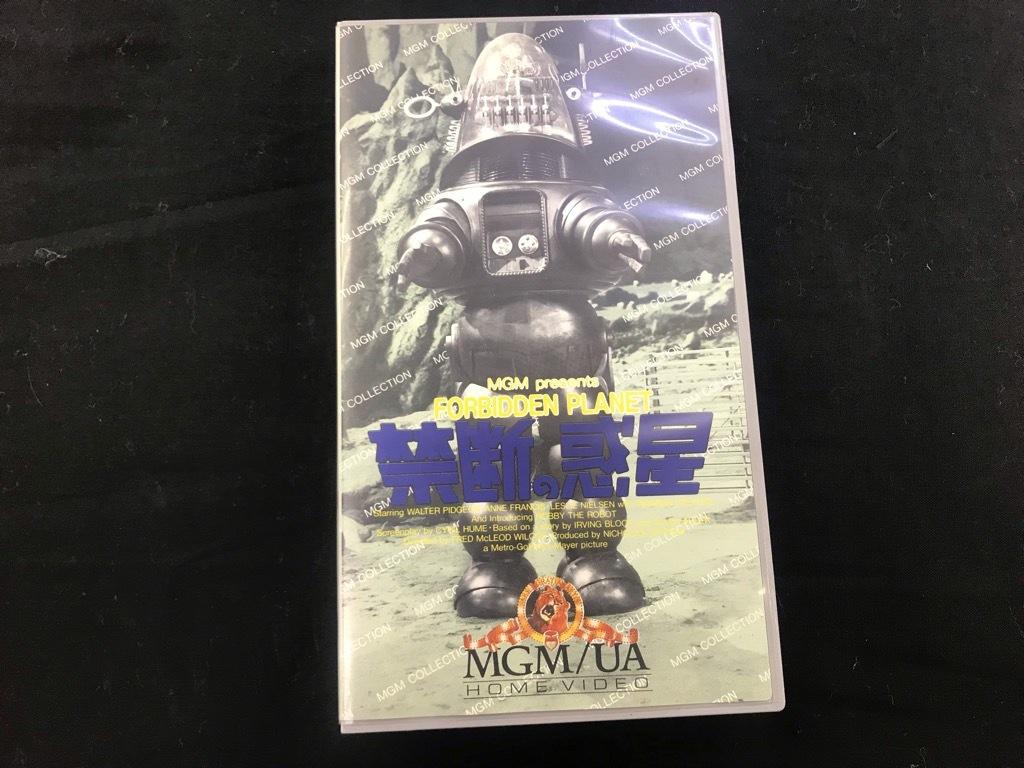 禁断の惑星   形式: VHSビデオ カラー:98分 日本語字幕入り 中古品  保存品_画像1