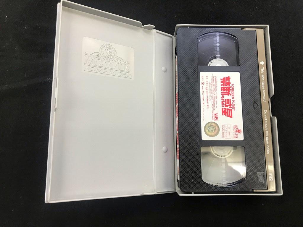 禁断の惑星   形式: VHSビデオ カラー:98分 日本語字幕入り 中古品  保存品_画像5