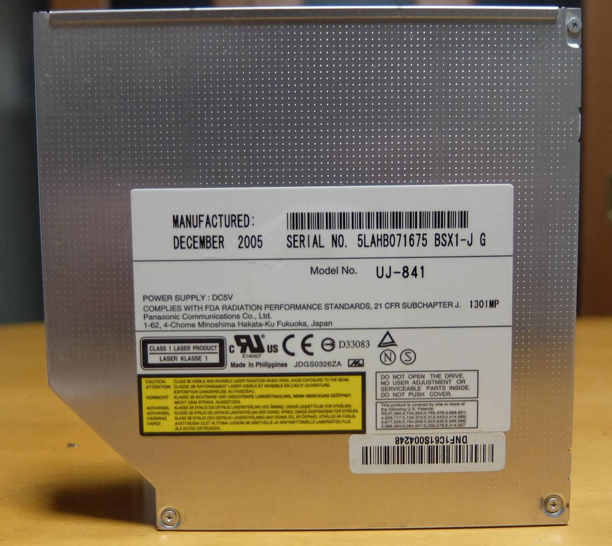 DVDマルチ IDEの情報