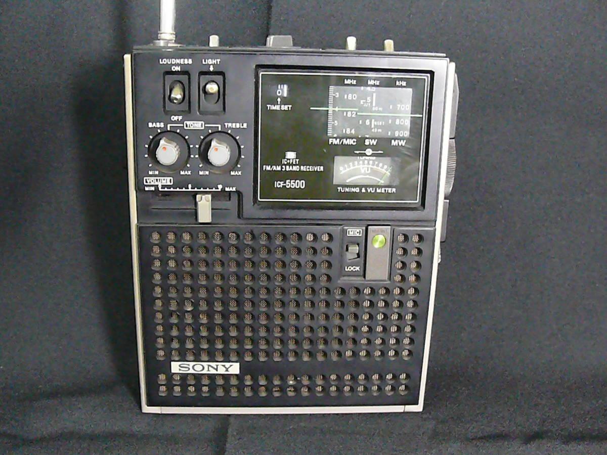【レトロ・アンティーク】 SONY ソニー ICF-5500 スカイセンサー 3バンドレシーバー FM/MW/SW(BCLラジオ)ジャンク品