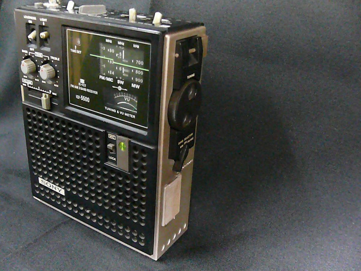 【レトロ・アンティーク】 SONY ソニー ICF-5500 スカイセンサー 3バンドレシーバー FM/MW/SW(BCLラジオ)ジャンク品_画像5