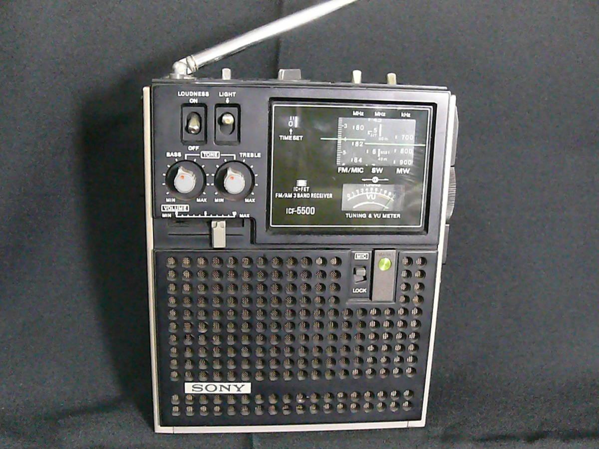 【レトロ・アンティーク】 SONY ソニー ICF-5500 スカイセンサー 3バンドレシーバー FM/MW/SW(BCLラジオ)ジャンク品_画像2