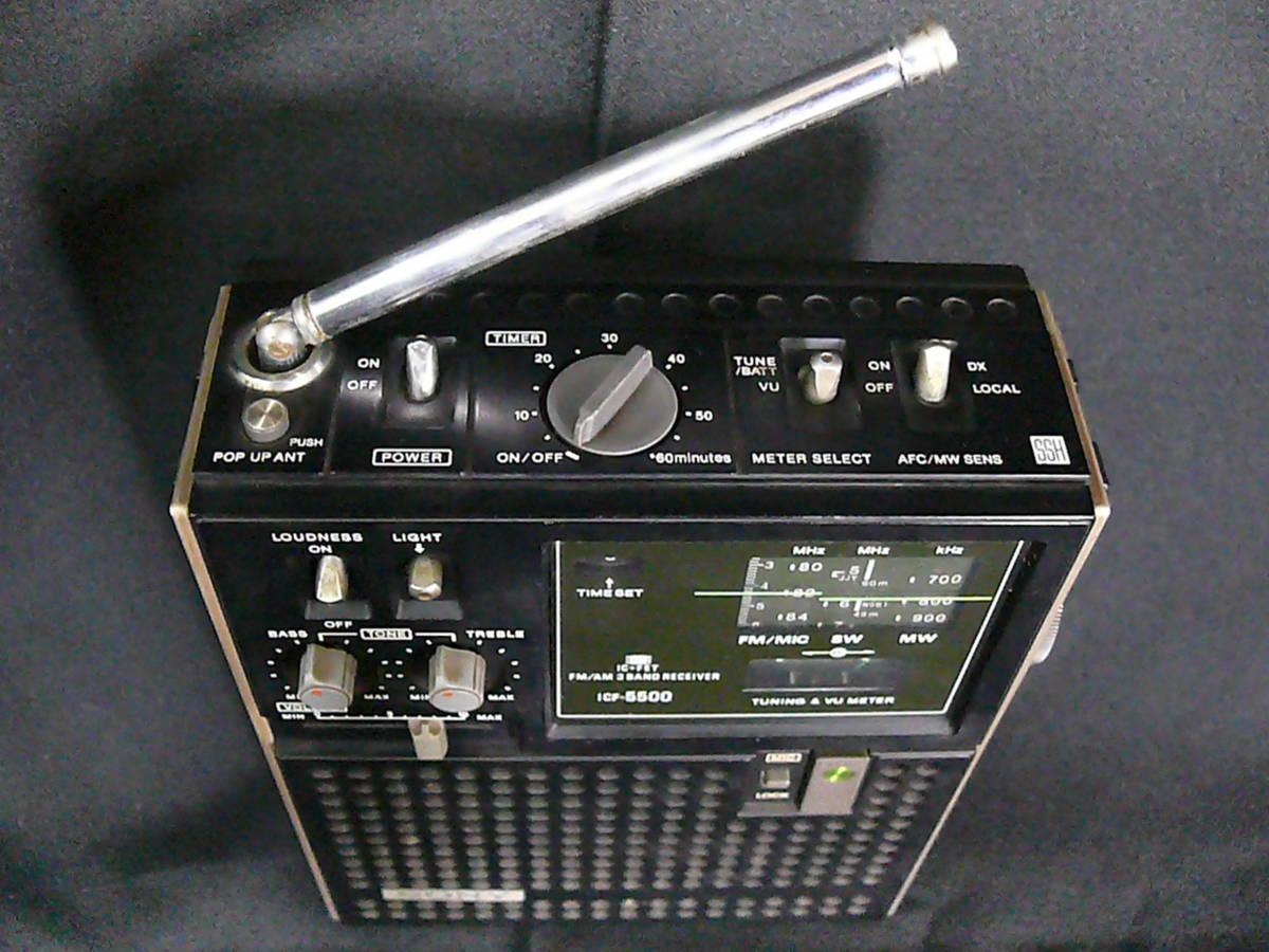 【レトロ・アンティーク】 SONY ソニー ICF-5500 スカイセンサー 3バンドレシーバー FM/MW/SW(BCLラジオ)ジャンク品_画像3