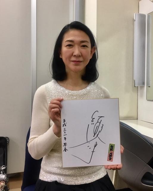 紺野美沙子さん直筆です!