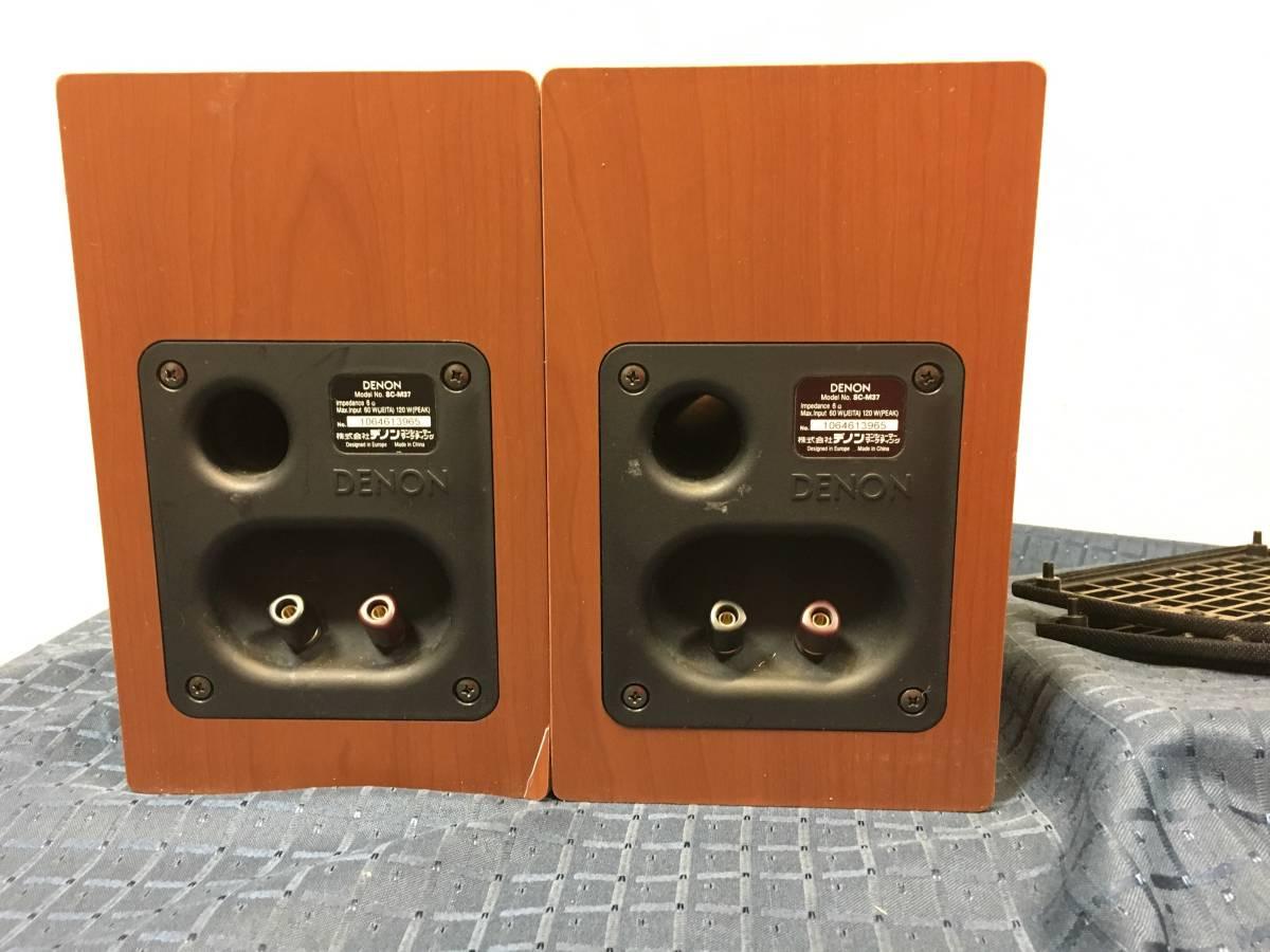 USED▽DENON/デノン ブックシェルフ型スピーカーシステム「SC-M37」_画像3