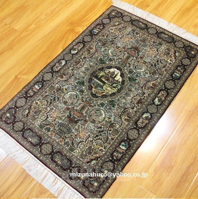 ペルシャ絨毯 (100%)シルク製  1990年代 高級感 63*93cm 手織り 1円スタート