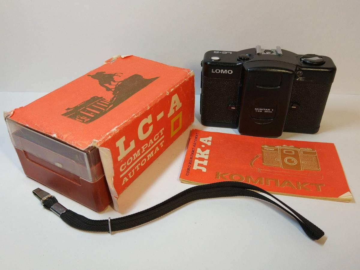 極上の LOMO Compact LC-A コンパクトCosina CX-2 #1008B_画像1