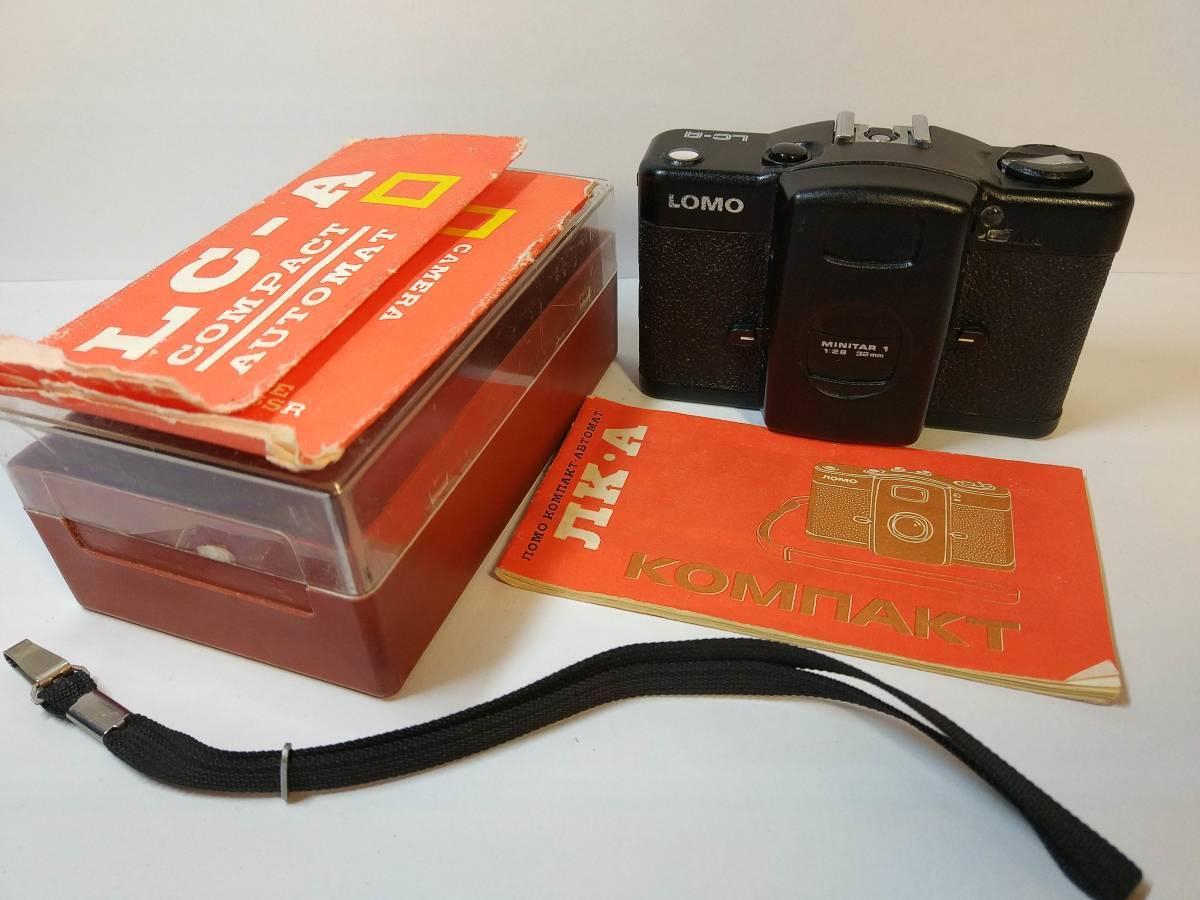 極上の LOMO Compact LC-A コンパクトCosina CX-2 #1008B_画像3