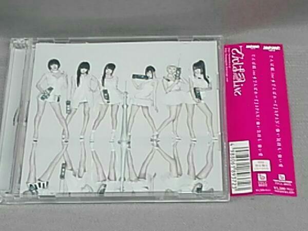 【帯あり】 でんぱ組.inc CD でんぱれーどJAPAN/強い気持ち・強い愛(初回限定盤A)(DVD付)