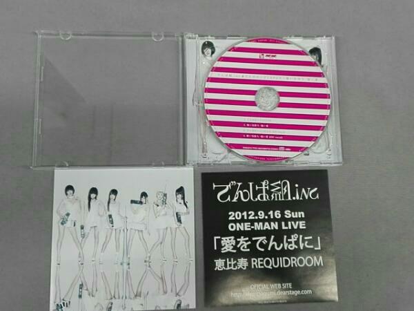 【帯あり】 でんぱ組.inc CD でんぱれーどJAPAN/強い気持ち・強い愛(初回限定盤A)(DVD付)_画像3