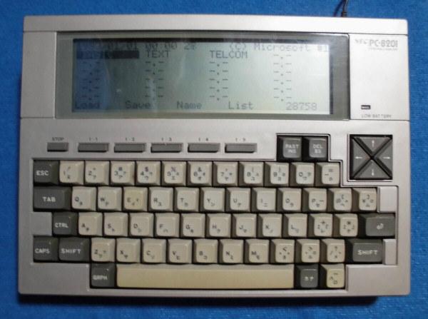 【べじ太】NEC ハンドヘルドコンピューター PC-8201 動作確認 アダプタ無 ジャンク品 送料無料