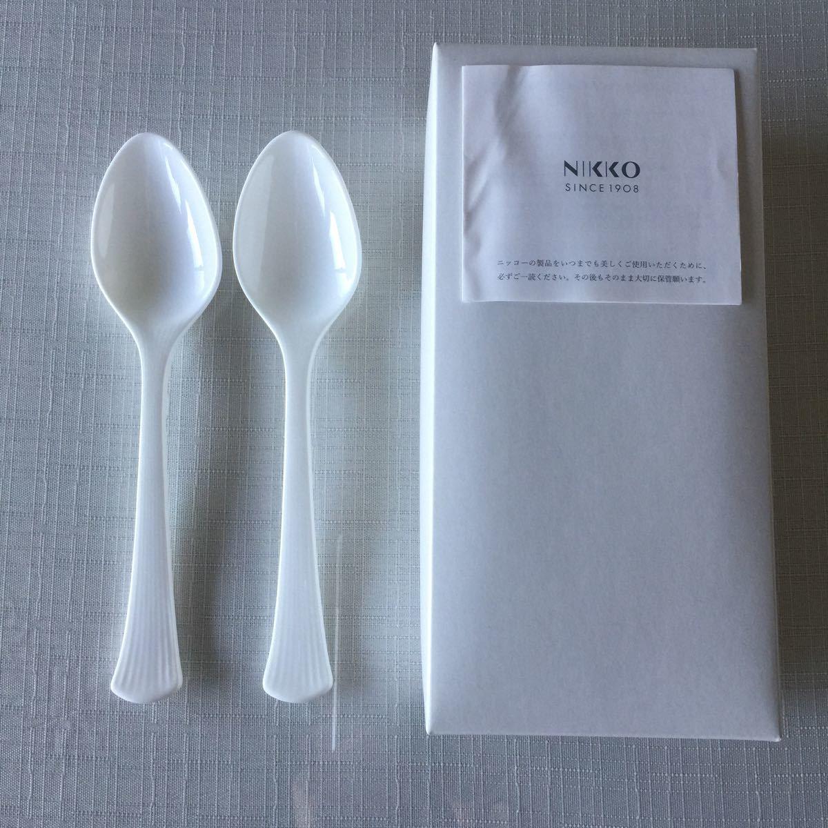 【新品】NIKKO ニッコー ファインボーンチャイナ スープスプーン ペア 2点セット 陶磁器 カレーライス オムライス ピラフ 洋食等に 引出物