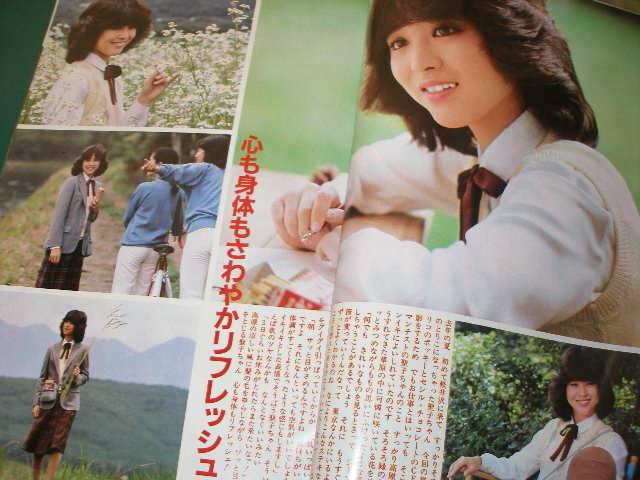 modern times movie / Kawai Naoko Matsuda Seiko Ishikawa