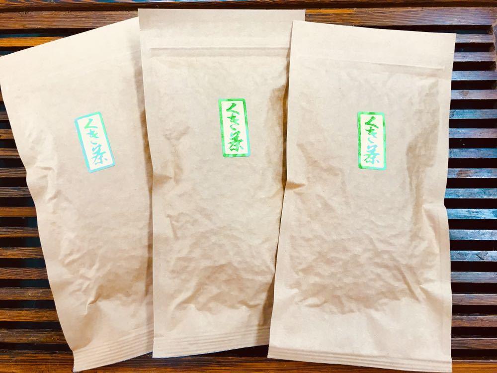 【産地直売】お茶 最高級 深蒸し棒茶 70g×3 静岡 牧之原 棒茶 茎茶