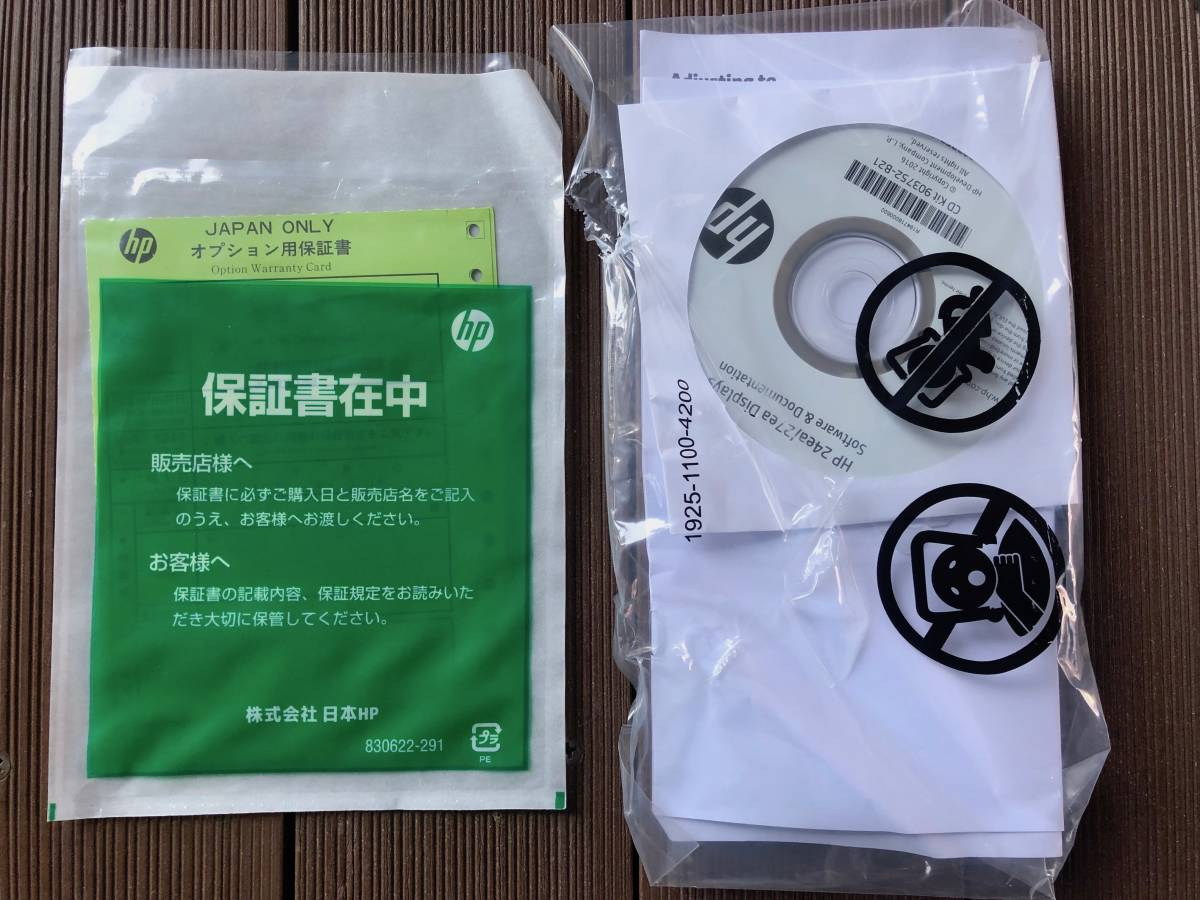 自作 PCパーツ【美品・中古】HP 27ea 27インチ ディスプレイ IPS モニター_画像9
